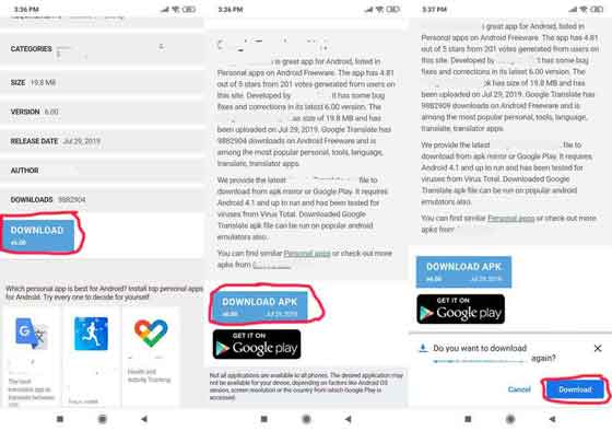 How to download Free Dictionary Org APK?