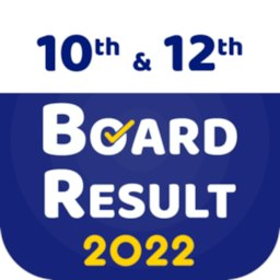 Image of 10th Board Result 2020, 12th Board Result 2020
