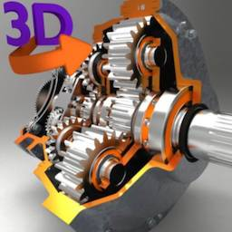 Image of 3D Engineering Animations