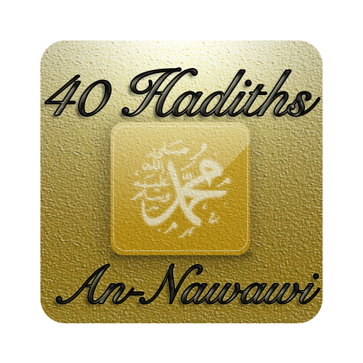 40 hadiths of An Nawawi