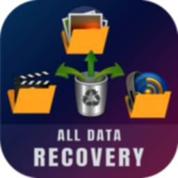 Image of All data recovery files