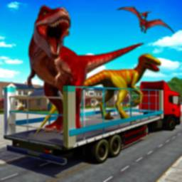 Image of Angry Dino Zoo Transport