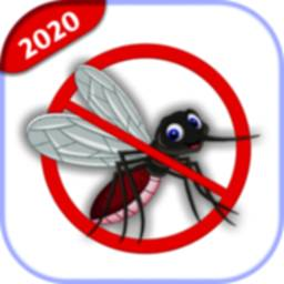 Image of Anti-Mosquito Repellent:Frequency App for Mosquito