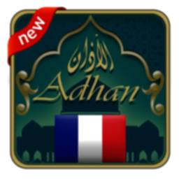 Image of Athan france