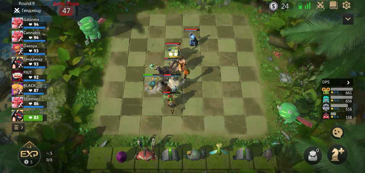Auto Chess screenshot 3
