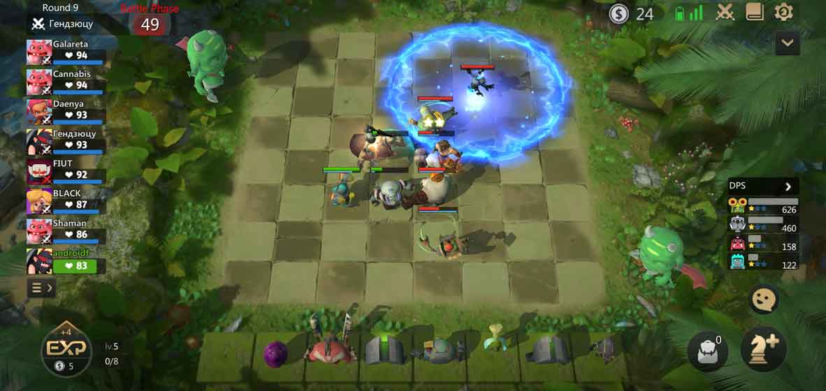 Auto Chess screenshot 4