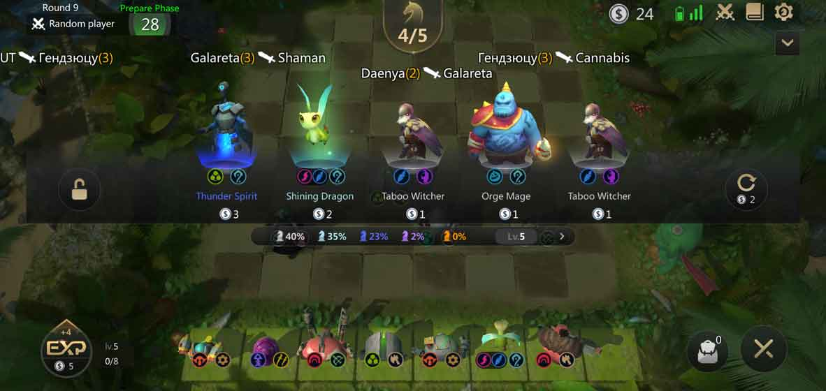 Auto Chess screenshot 5