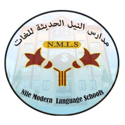 Image of Nile Modern Language Schools