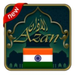 Image of Azan India