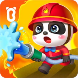 Image of Baby Panda's Fire Safety