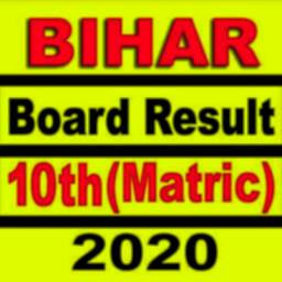 Image of Bihar Board Matric Result 2020,Bseb 10th Result