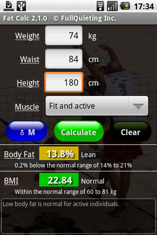 determine your body fat percentage and body mass index bmi with a few convenient