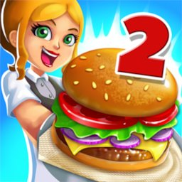 Image of My Burger Shop 2 - Fast Food Restaurant Game