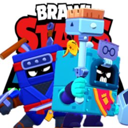 Image of Brawl Stars Guide Book