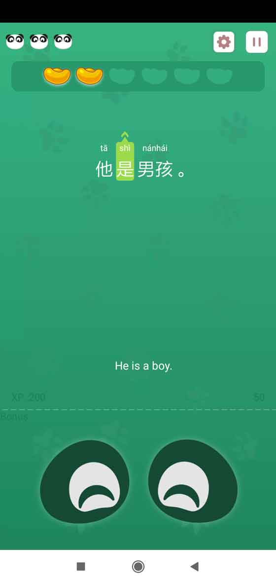 Learn Chinese with grammar doctor