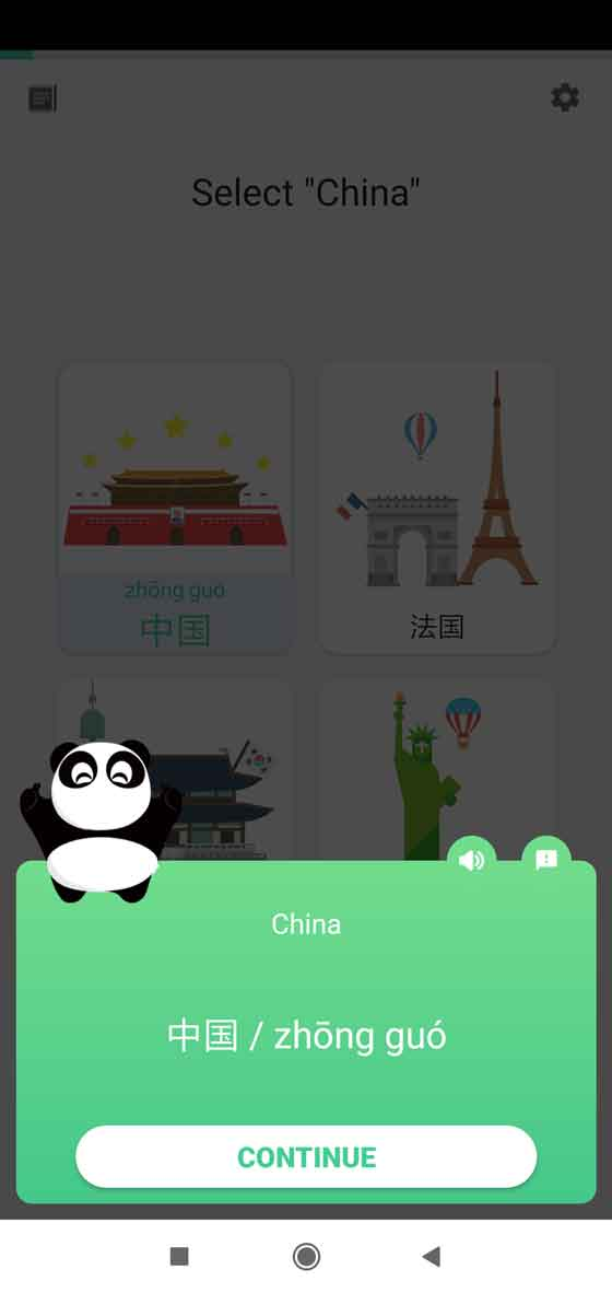 The best way to learn Chinese on your own