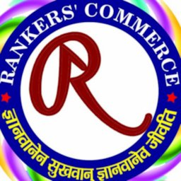 Image of RANKERS COMMERCE