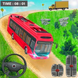 Image of Coach Bus Simulator Game