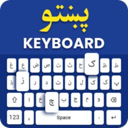 Image of Pashto Keyboard