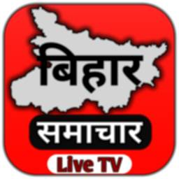 Image of Bihar news in hindi