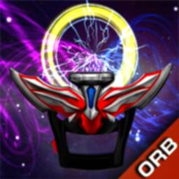 Image of DX Ultraman ORB Sim for Ultraman ORB
