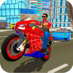Image of Super Stunt Hero Bike Simulator 3D