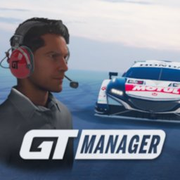 Image of GT Manager