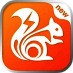 New Uc browser Pro 2020
