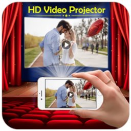 Image of Smart HD Video Projector Simulator