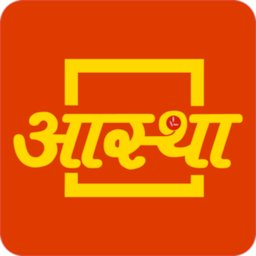 Image of Aastha - Official App