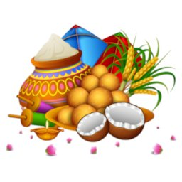 Image of Pongal and Makar Sankranti Stickers for WhatsApp