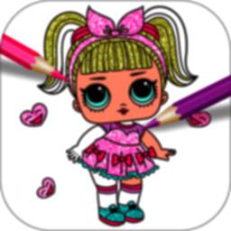 Amazing Dolls Coloring Book