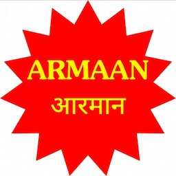 Image of guide for Armaan Hamraaz 2020 indian
