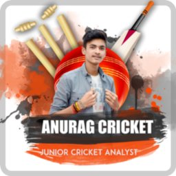 Image of ANURAG CRICKET