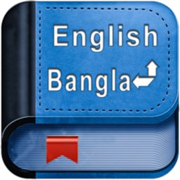Image of English Bangla Dictionary