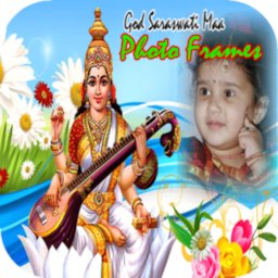 God Saraswati Maa Photo Frames icon