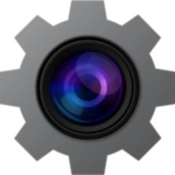 Image of GCam Tool