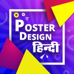 Image of Hindi Poster Maker - Design Banner Flyer in Hindi
