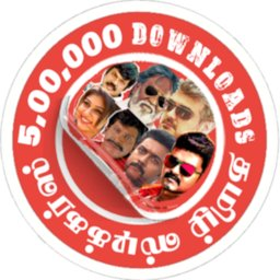 Image of Tamil Stickers