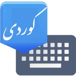 Image of Advanced Kurdish Keyboard