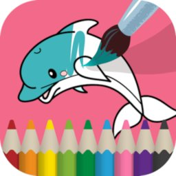 Animal Coloring Book - Coloring pages for kids icon