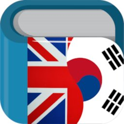 Image of Korean English Dictionary & Translator Free 영한사전