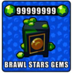 Image of Free Gems For Brawl Stars l Trivia Tips For 2K20