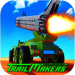 Image of trailmakers game walkthrough