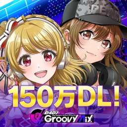 Image of D4DJ Groovy Mix(グルミク)