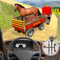 Farm Animal Transport Truck Driving Simulator