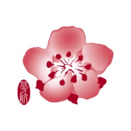 Image of China Airlines App
