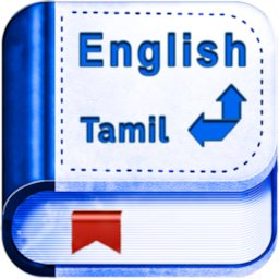 Image of English To Tamil Dictionary