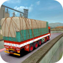 Image of City Cargo Truck Driving