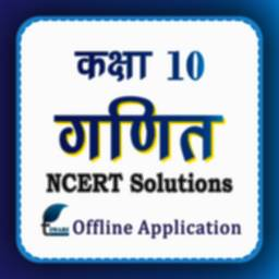 Image of NCERT Solutions Class 10 Maths in Hindi offline